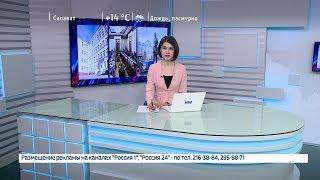 Вести-24. Башкортостан - 22.04.19