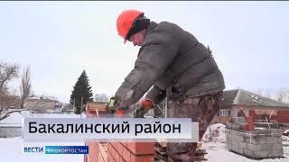 Новости районов 17.02.20