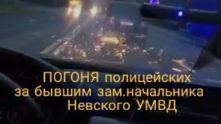 Погоня за Lexus со стрельбой! Реальные кадры из салона Питерских ментов
