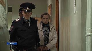 В Башкирии медсестру обвиняют в убийстве собственной дочери
