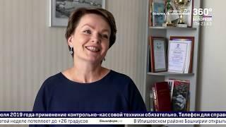 Новости Белорецка на башкирском языке от 17 июня 2019 года. Полный выпуск