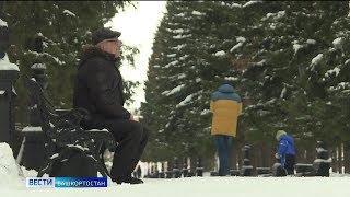 В Башкирию постепенно приходит похолодание
