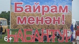 Сабантуй - 2019. Часть 1