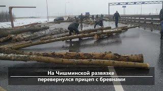 UTV. Новости центра Башкирии за 5 февраля