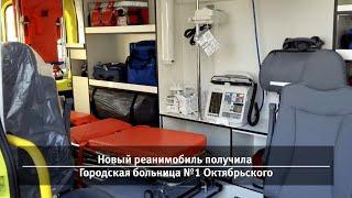 UTV. Новости запада Башкирии за 12 декабря