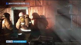 Тела четырех человек обнаружили в сгоревшем доме в Башкирии
