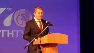 Врио Главы РБ Р.Хабиров поздравил коллектив УГНТУ с юбилеем