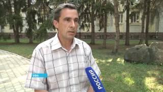 В Бурзянском районе республики горят четыре гектара леса