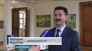 Худрук группы «Караван-сарай» Вильдан Яруллин удостоен звания Народного артиста РБ