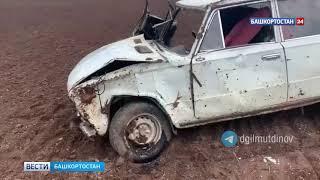 Двое молодых людей погибли в результате опрокидывания авто в Башкирии