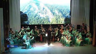Музыку Национального оркестра народных инструментов Башкортостана можно будет скачать в iTunes