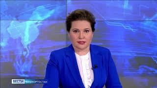 Путин утвердил новый состав президиума Госсовета: в него вошел Радий Хабиров