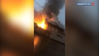 В Уфе пожар почти уничтожил частный дом: ВИДЕО