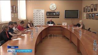 Управление ФАС по РБ намерено оставаться в десятке лучших в России