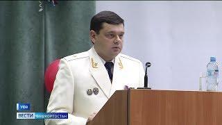 Радий Хабиров поздравил с назначением нового прокурора Башкирии Владимира Ведерникова