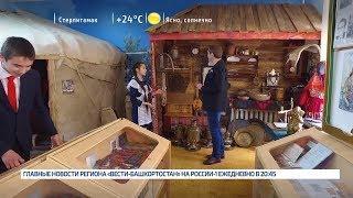 Один день в Башкирской Республиканской гимназии №1 имени Рами Гарипова