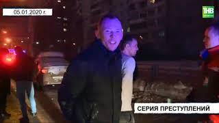 Задержали ещё одного человека, подозреваемого в причастности к нападениям на магазины в Казани