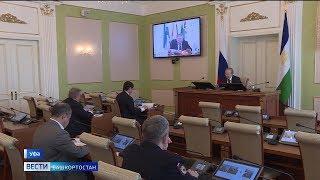 В Правительстве республики прошла командно-штабная тренировка в режиме видеоконференции