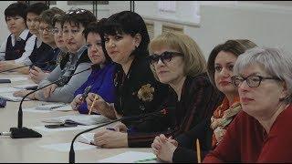 """""""Час образования"""" в городской администрации"""