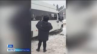 В центре Уфы трое неизвестных напали на пассажирский автобус