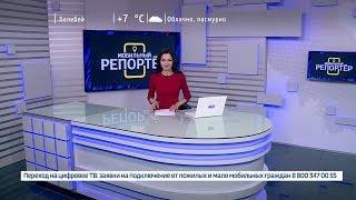 Вести-24. Башкортостан - 19.04.19