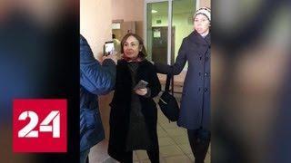 В Башкирии задержана сектантка, издевавшаяся над своими детьми - Россия 24