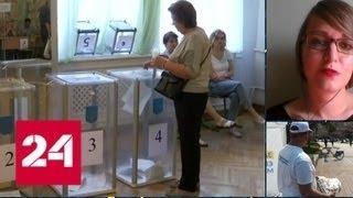 Украина выбирает Раду: Тимошенко проголосовала, ждут Зеленского - Россия 24