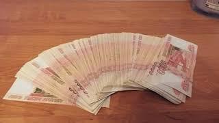 Жительница Башкирии заплатила экстрасенсу более миллиона рублей