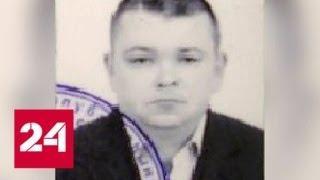 В Уфе у полицейского нашли несметные богатства - Россия 24