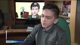 Школьник из Башкирии снял фильм о прадеде - ветеране Великой Отечественной войны