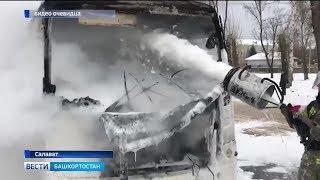 Украшения к новому году, сгоревший пассажирский автобус и происшествие по улице Чернышевского