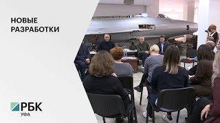 УГАТУ ежегодно готовит 300 специалистов для предприятий авиационной промышленности