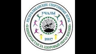 Матвеева Вероника г. Межгорье