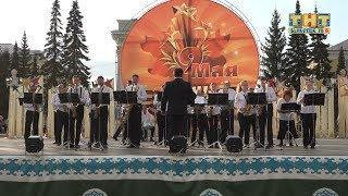 В Белорецке прошёл праздничный концерт, посвящённый Дню Победы