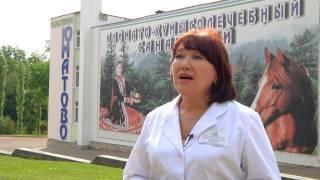 Один из лучших санаторий Башкирии Юматово