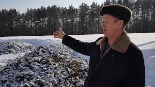 Отходы птицефабрики возле деревни. Благовещенск РБ