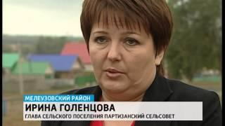 Семь сёл в Мелеузовском районе живут без уличного освещения и с огромными долгами за электроэнергию