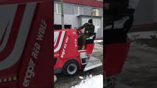 Поставка ледозаливочной машины, 2019