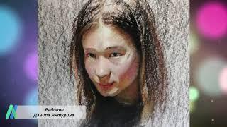 Художник Данил Янтурин (город Уфа, проект «Любимые художники Башкирии»)