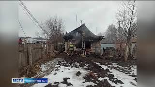 3-летний ребенок погиб во время пожара в частном доме в Башкирии, 5-летнего успели вытащить