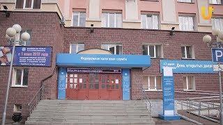Новости UTV. День открытых дверей в налоговой инспекции Стерлитамака.
