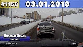 ДТП. Подборка на видеорегистратор за 03.01.2019 Январь 2019