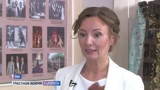 Главный детский омбудсмен страны дала эксклюзивное интервью журналистам ГТРК «Башкортостан»
