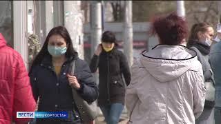 В Башкирии за сутки зарегистрировано 34 случая заболевания коронавирусом