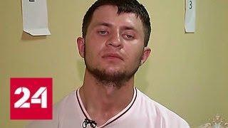 В отношении московского отравителя возбуждено 7 уголовных дел - Россия 24