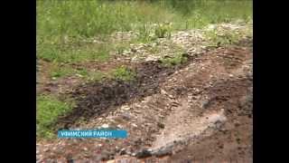 Жители деревни Ключевка Уфимского района добиваются строительства новой дороги