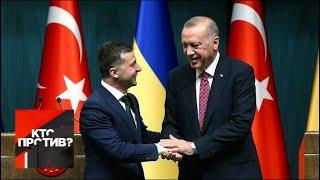 """""""Кто против?"""": на двух стульях: о чем Зеленский говорил с Эрдоганом. От 09.08.19"""