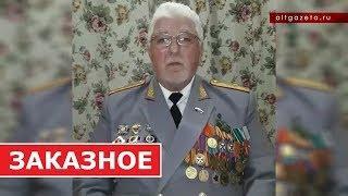 Генерал МВД обращается к Путину I Сергиев Посад