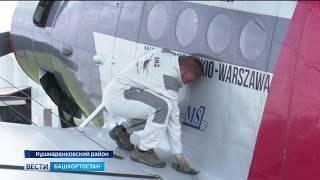 В республике приземлился польский экипаж, повторяющий экспедицию 1926 года