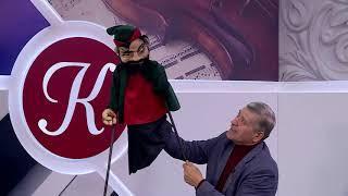 Единственному в России народному артисту – кукольнику Айрату Ахметшину исполняется 70 лет